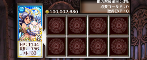 2014063006.png