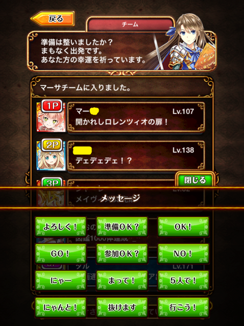 2014072308.png