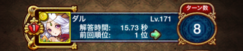 2014072602.png