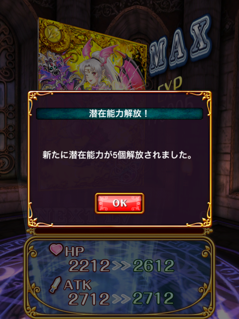 2014072609.png