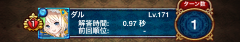 2014072707.png