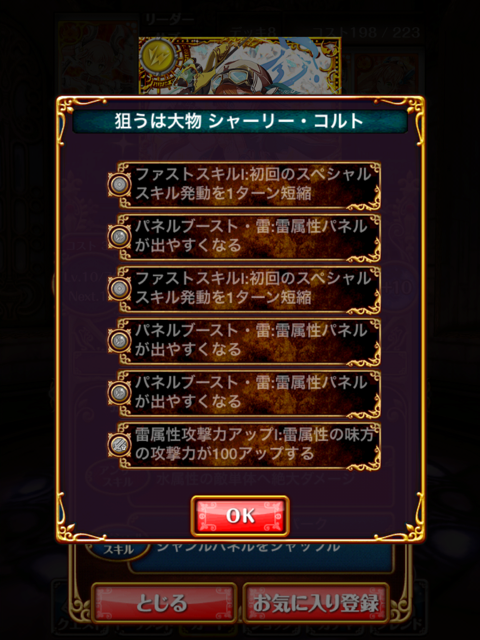 2014080104.png