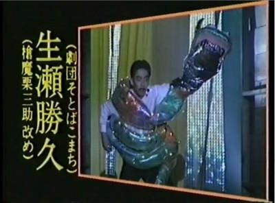「純ちゃんの応援歌 生瀬勝久の」の画像検索結果