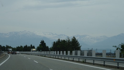 北陸道からの山