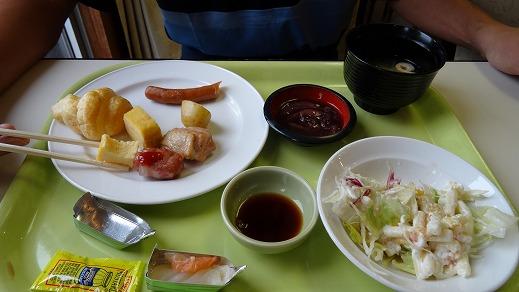 ブンブン朝飯