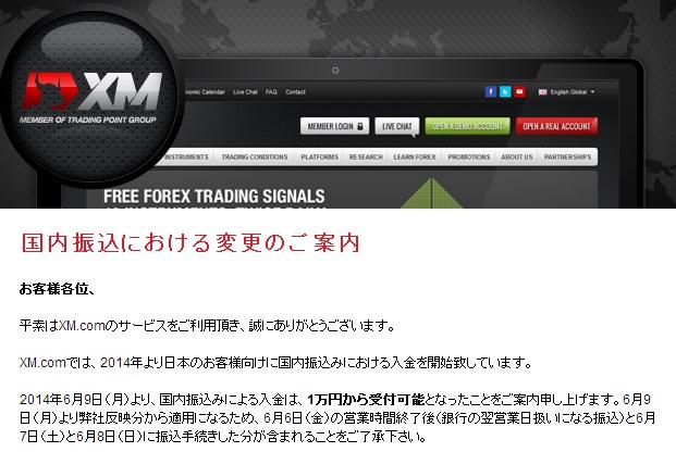 2014xm06.jpg