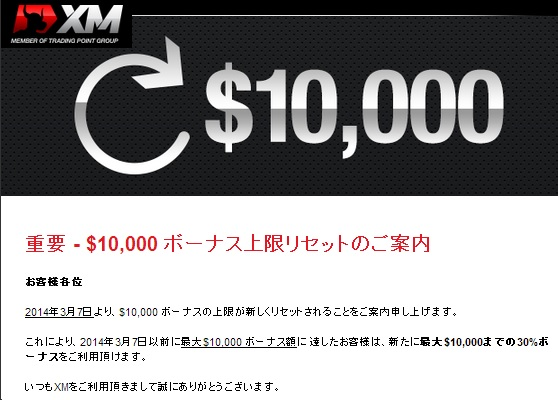 XM20140307.jpg