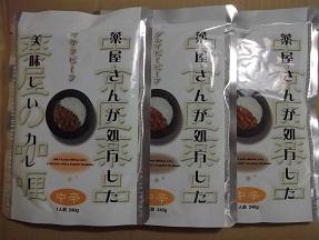 中京薬品2014.5