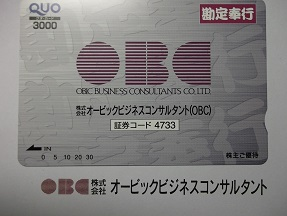OBC2014.6