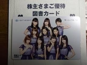 オリコン最終2014.6