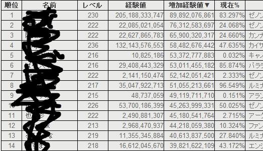 20140309 (1)