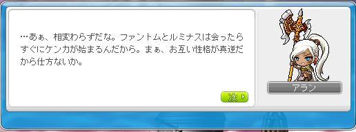 20140723 (2)