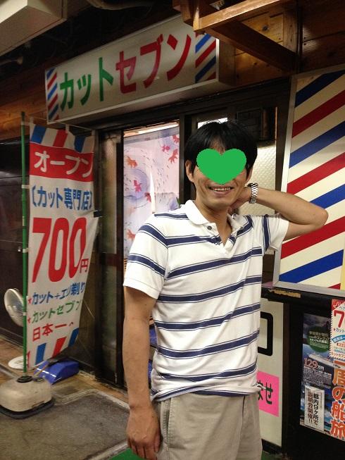 IMG_2177ブログ