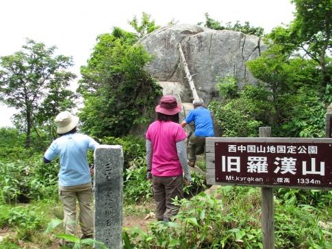 SYK(恐羅漢山~旧羅漢)M 019-001