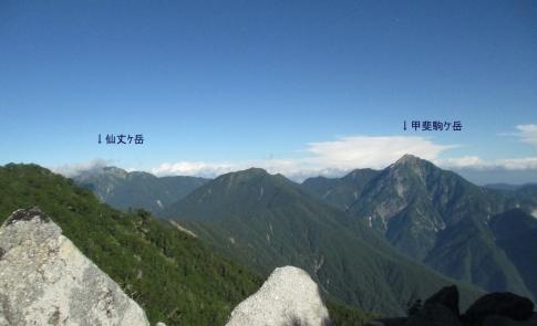 MSYK(鳳凰三山縦走) 061-001