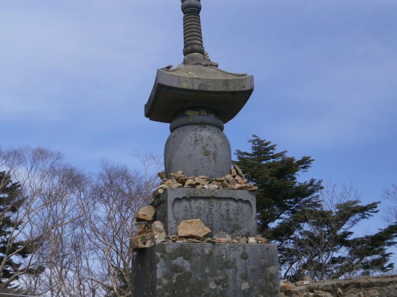 中里介山石塔