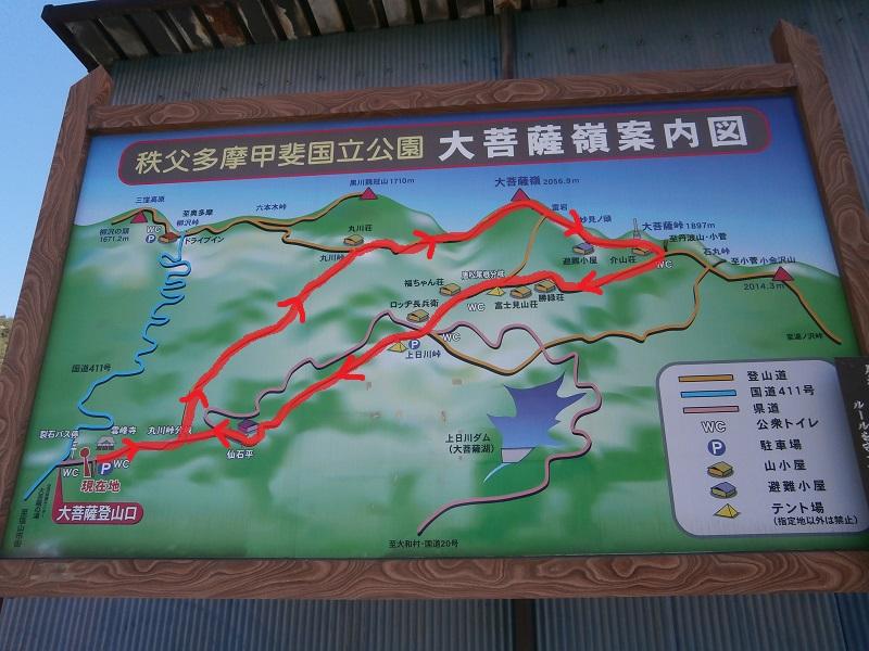 大菩薩地図