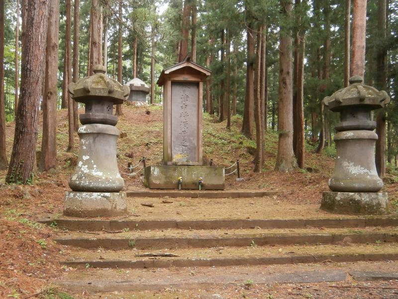 保科正之墓所