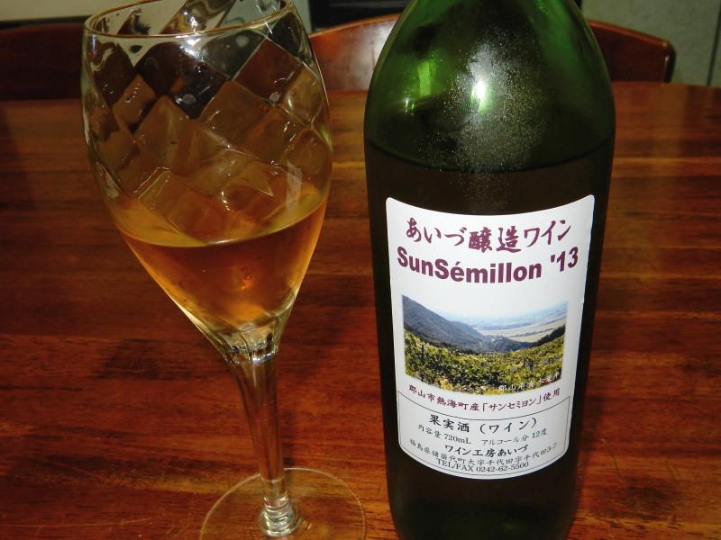 あいづワイン