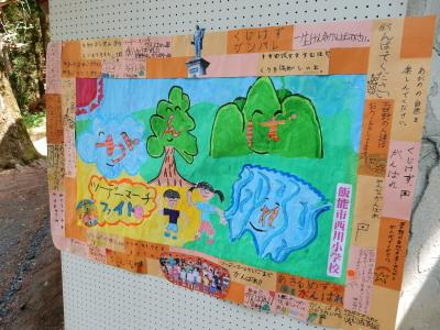 諏訪神社休憩所3