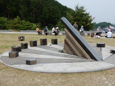 あさひ山展望公園1