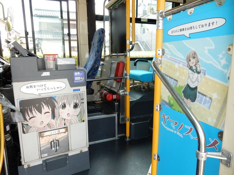 バス内部1