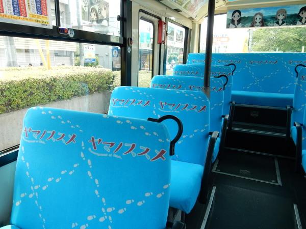 バス内部4