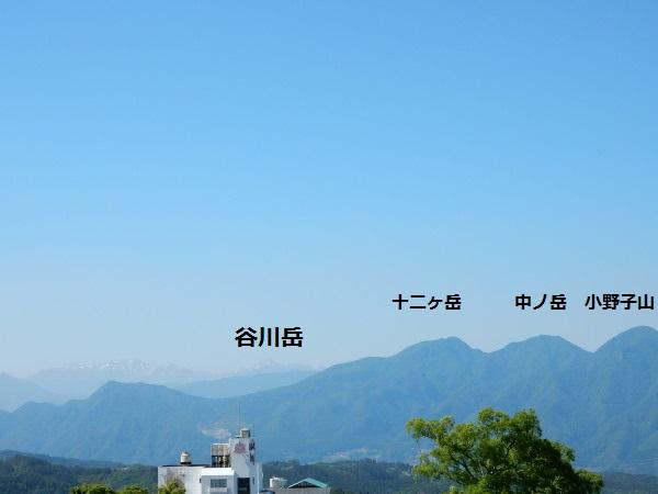 伊香保より谷川岳