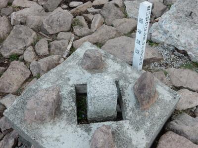 地蔵岳三角点