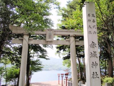 赤城神社1