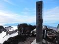 富士山剣ヶ峰山頂