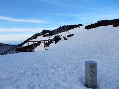 富士山頂上浅間大社奥宮付近