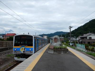 三つ峠駅ホーム