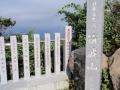 山頂・筑波山