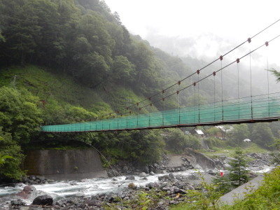 広河原山荘へ吊り橋
