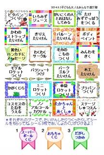 0803_card.jpg