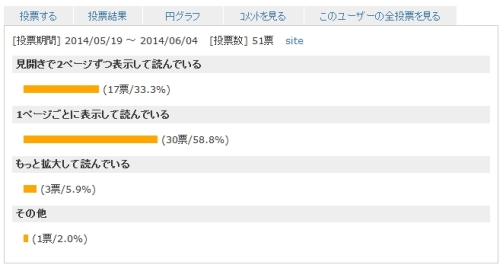 mihirakipe-ji1.jpg