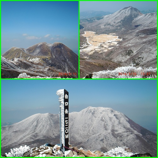 014 白口岳山頂