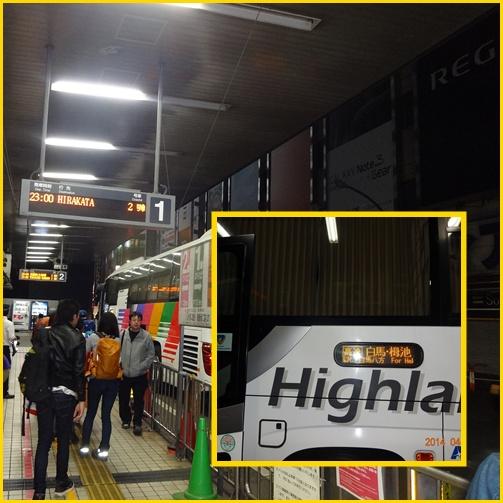 006 新宿バス