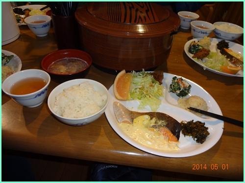024 夕食