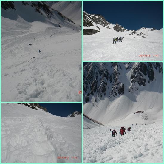 050 下山と登山