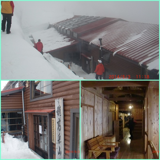055 穂高岳山荘