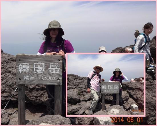 009 韓国岳頂上