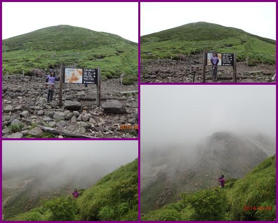 018 三俣山へ