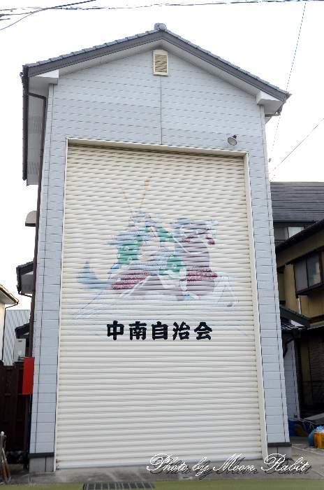 中南集会所・常心下組屋台蔵 西条祭り2013