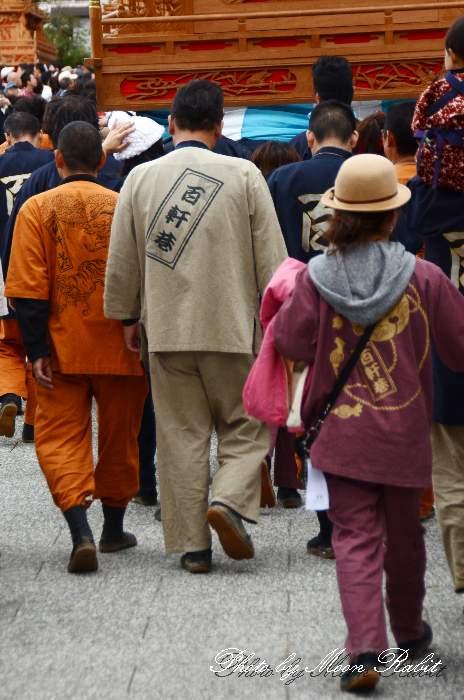 百軒巷だんじり(百軒巷屋台) ダボシャツ・ダボズボン・はっぴ 祭り装束 西条祭り2013 伊曽乃神社