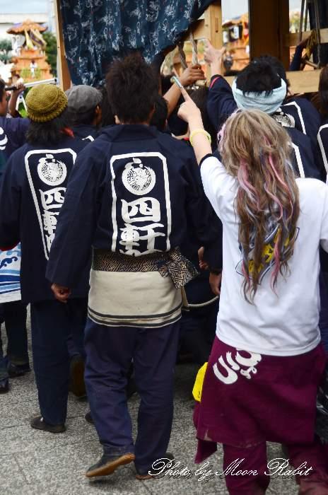 四軒町だんじり(屋台) 法被 祭り装束 西条祭り2013 伊曽乃神社