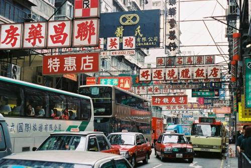 800px-Calle_de_Kowloon_convert_20140405221045.jpg