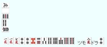 oniori3.jpg