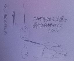IMG01328.jpg